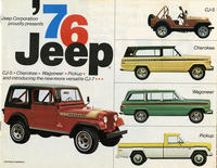 Jeep product guide (cover only)