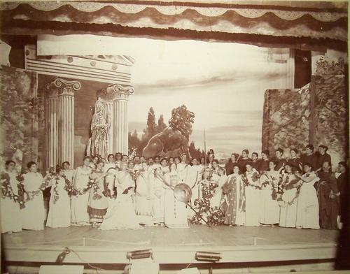 "Photographs of the November 1898 production of Aeschylus' ""Eumenides."" Directed by Katherine Tingley. Performed in the Carnegie-Lyceum (New York City). Performed by members of the Universal Brotherhood and Theosophical Society."