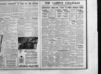 Campus Collegian, Friday, March 5, 1926,  Vol. 8, No. 17